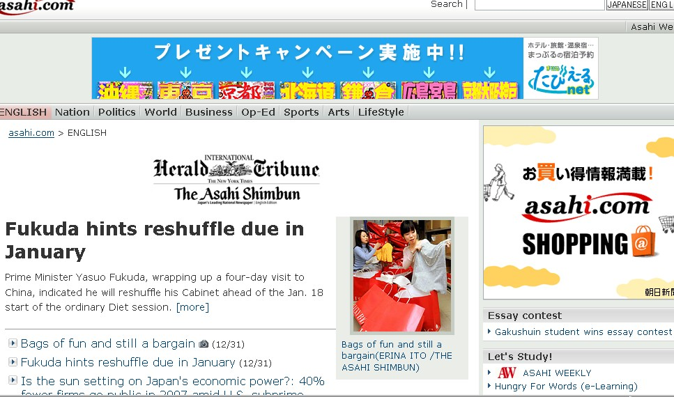 asahi1january08englishversion.jpg