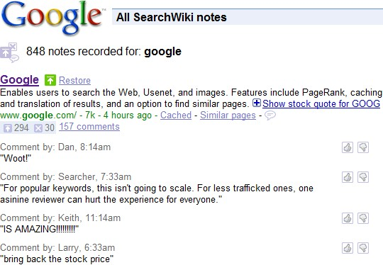 google-searchwiki-notes-page.jpg