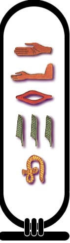 dario-egyption-language